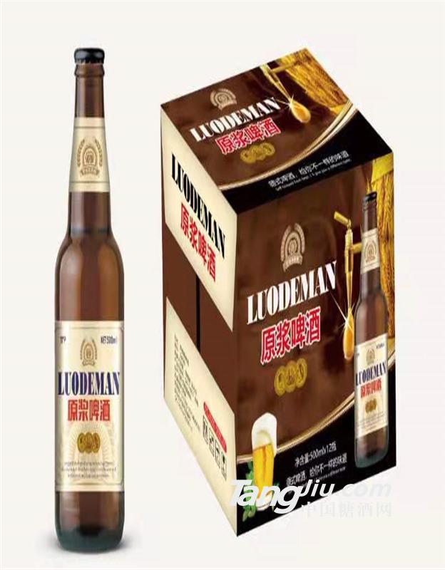 罗德曼原浆啤酒