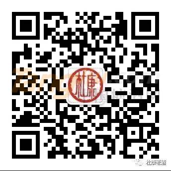 微信图片_20210226094400.png