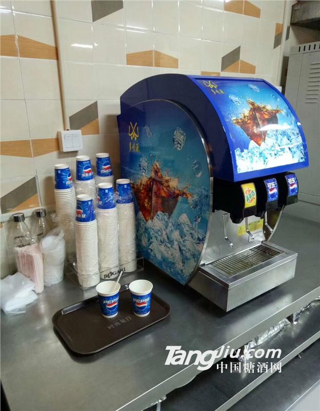 石家庄自助餐店台式可乐饮料机供应商