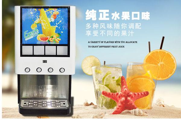 天津商用多功能果汁饮料机哪里有