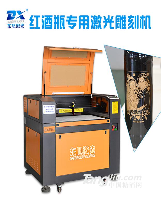 红酒瓶激光雕刻机DX-S969AH/红酒个性化定制/ 红酒瓶雕刻机厂家