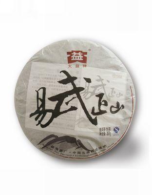 易武正山茶