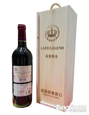 拉菲传奇干红葡萄酒2010木盒2
