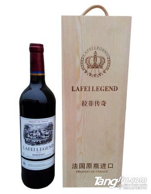 拉菲传奇原瓶进口红葡萄酒2013木盒