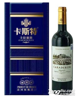 卡斯特卡拉德隆葡萄酒皮盒蓝