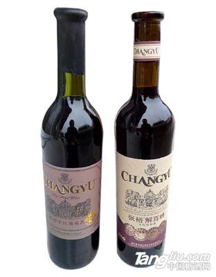 张裕干红葡萄酒、解百纳干红葡萄酒