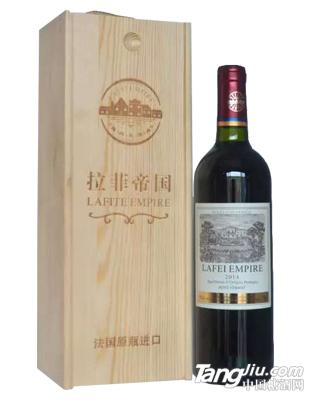 拉菲帝国红葡萄酒2014木盒