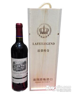拉菲传奇干红葡萄酒2010木盒1