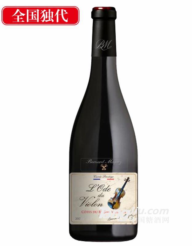 贝玛格雷乐章1713干红葡萄酒  罗纳河谷村庄级