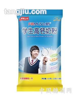 学生高钙奶粉成人奶粉400g