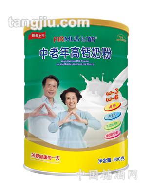 中老年高钙奶粉(听装)成人奶粉900g