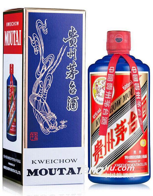 53度 贵州茅台酒 500ml