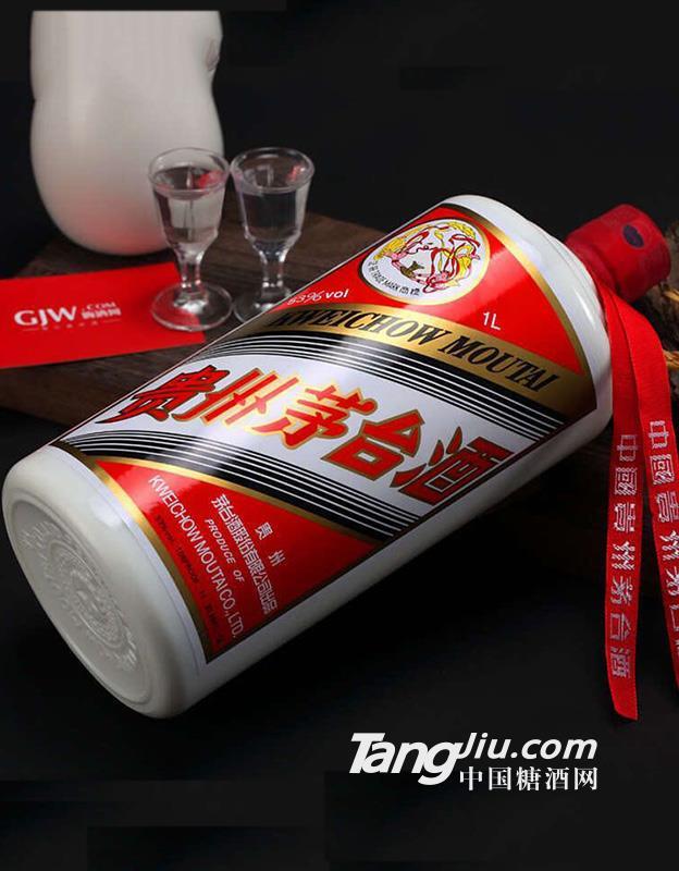 茅台酒 1L(白)