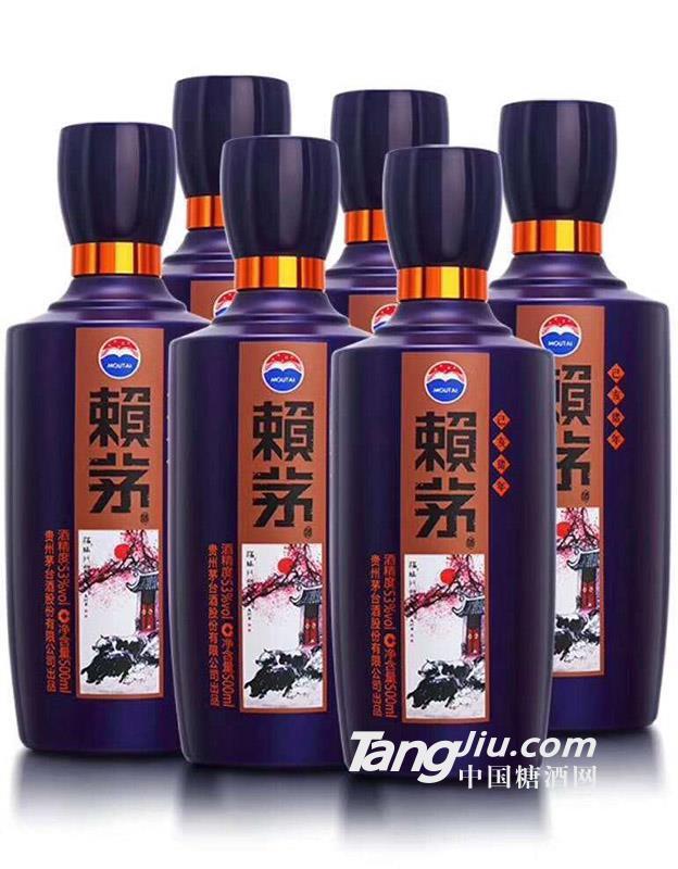 赖茅生肖酒 500ml