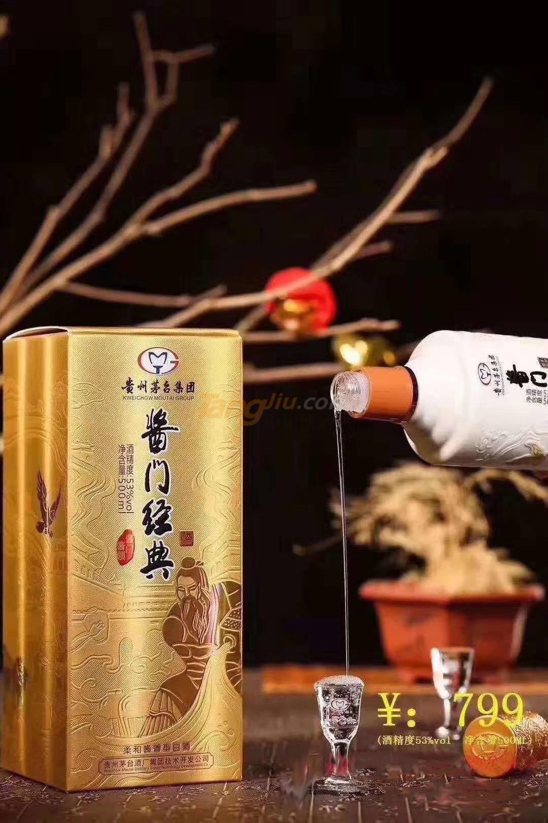 酱门经典酒(酱领) (7).jpg