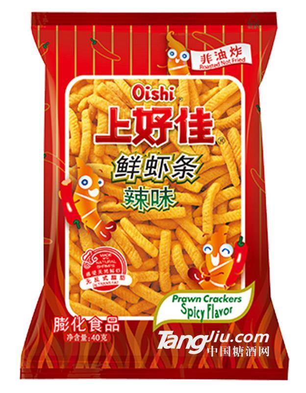 鲜虾条 辣味 40g