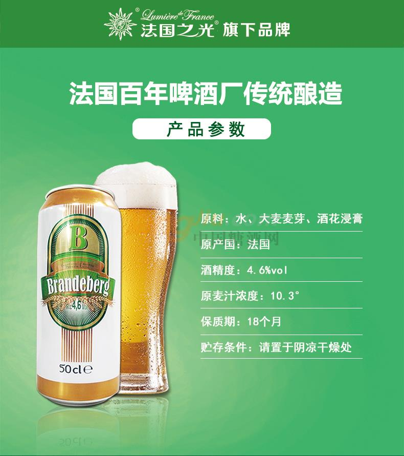 啤酒海报4_02.jpg