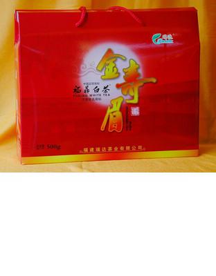 瑞达白茶-金寿眉