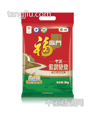 福临门宁夏优质香米