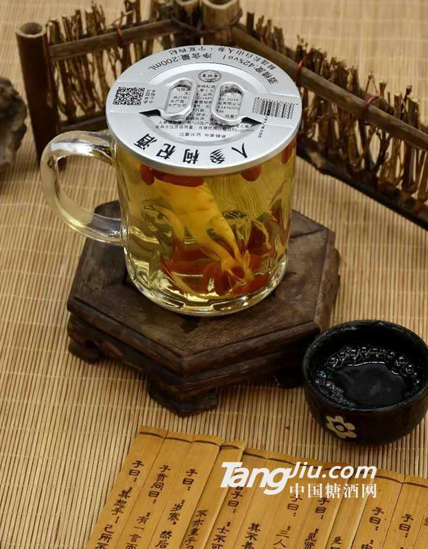 人参枸杞酒玻璃杯