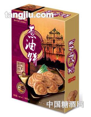 昌旺饼干类-葱油饼168g