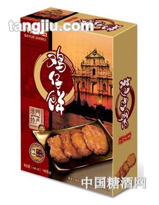 昌旺饼干类-鸡仔饼168g