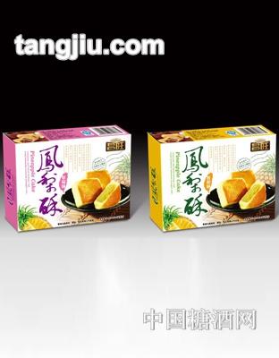 昌旺饼干类-凤梨酥454G