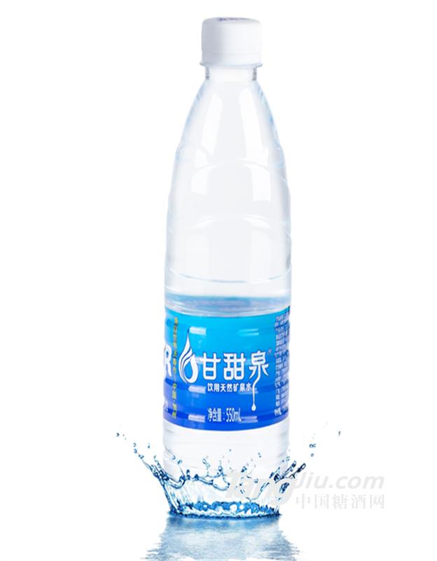 长寿之乡矿泉水甘甜泉天然矿泉水550ml瓶装水