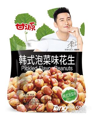 韩式泡菜味味花生