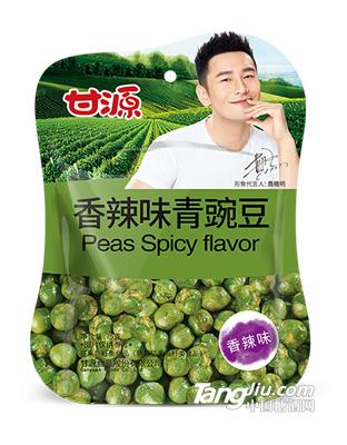 香辣味青豌豆
