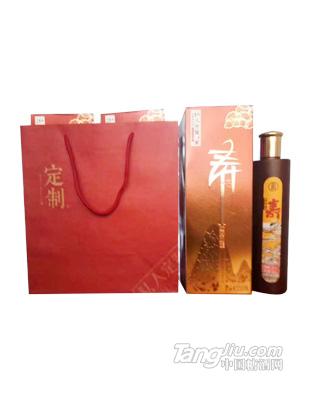 定制寿酒(礼袋装) 500ml