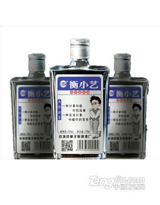 衡小艺青春小酒100ml