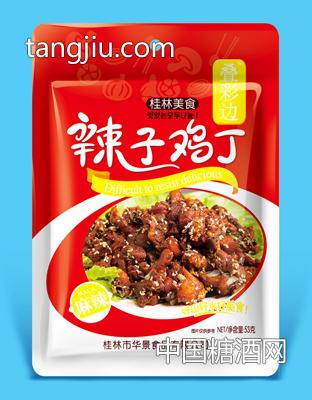 麻辣辣子鸡丁53g-桂林美食-桂林华景食品
