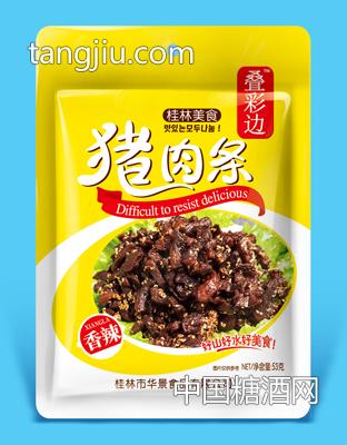 香辣猪肉条53g-桂林美食-桂林华景食品