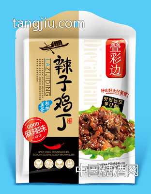 麻辣味辣子鸡丁63g-桂林美食-桂林华景食品
