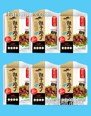 麻辣辣子鸡丁-散称品-桂林美食