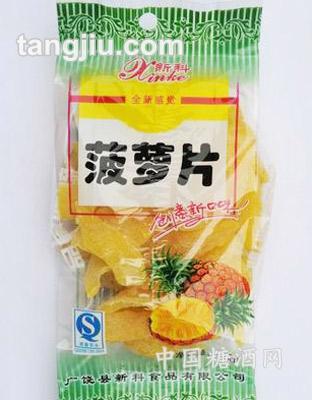 新科菠萝片130g