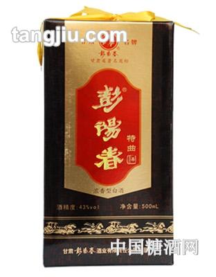 甘肃彭阳春酒业
