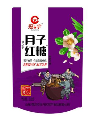 冠之宇功能糖系列(月子)