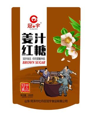 冠之宇功能糖系列(姜汁)