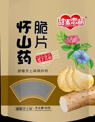 甜蜜恋萌山药脆片系列(蜂蜜芝士味)