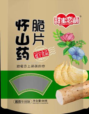 甜蜜恋萌山药脆片系列(酱香牛排味)