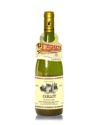 法国进口葡萄酒品牌-吉洛白葡萄酒(维欧尼)