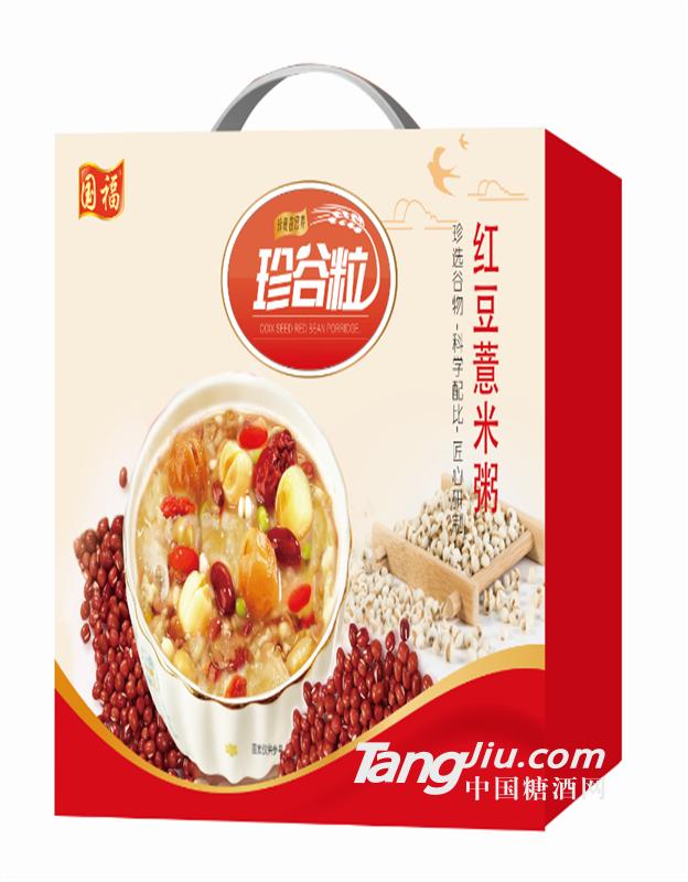 国福红豆薏米粥
