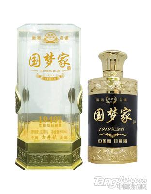 国梦家-1949纪念酒珍藏版
