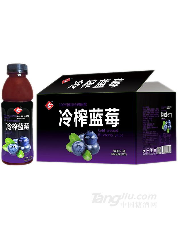 果浓-冷榨蓝莓588mlx15