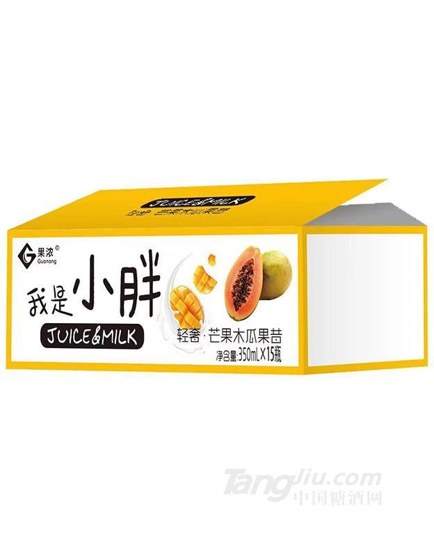 轻奢·芒果木瓜果昔350mlX15瓶