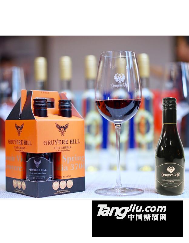 格鲁耶尔葡萄酒