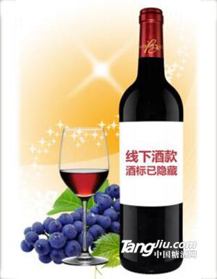 法国原瓶原装进口红酒AOC干红葡萄酒