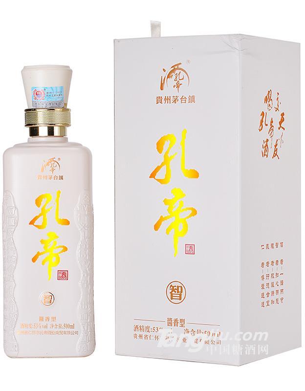 53°孔帝智酒500ml